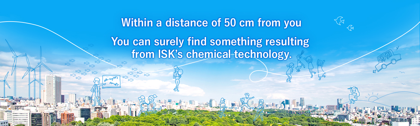 Within a distance of 50 cm from you. You can surely find something resulting from ISK's chemical technology.